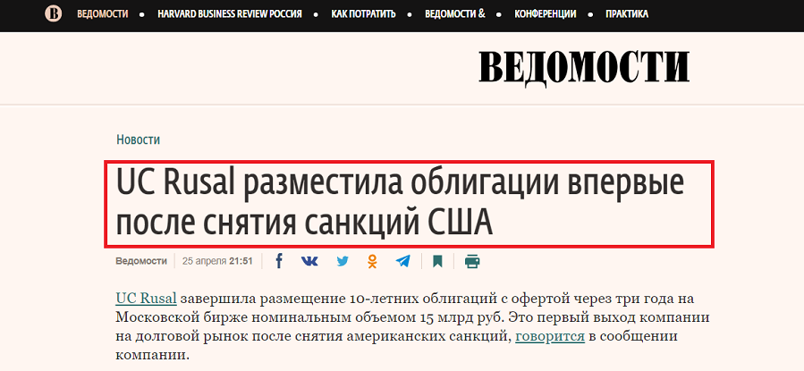 pic2_vedomosti.png